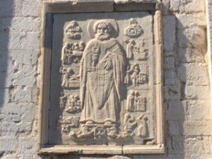 San Nicola Bari Apulien
